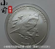 New Zealand 2015 White Shark Silver .999 1 oz Coin (UNC)