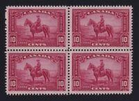 Canada Sc #223 (1935) 10c carmine rose Mountie Block of 4 Mint VF NH MNH
