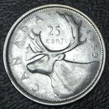 OLD CANADIAN COIN 1955 DOUBLE DATE - 25 CENTS - .800 SILVER - ERROR