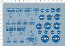 Different Scale NASA CASC China Aerospace Science Logo Model Water Slide Decal