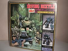 MAX FACTORY DIVING BEETLE VINYL MODEL FACTORY SEALED IN BOX VERY RARE