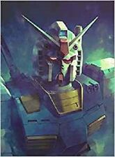 Gundam art book MS 2015 MOBILE SUIT Illustrated 2015