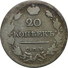 1820 Russia Silver 20 Kopeks
