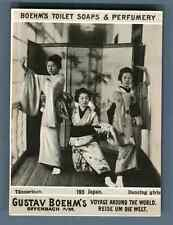 "Japan, Dancing Girls  Vintage silver print. Photo from the Series ""Gustav Boehm&"