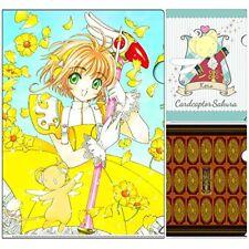Banpresto Ichiban CardCaptor Sakura Clow Card Prize H Stationery Clear File Set