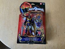 KORAGG MYSTIC FORCE KNIGHT WOLF POWER RANGERS LIGHT BANDAI 2005 ACTION FIGURE.