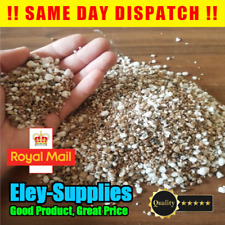 More details for premium grade perlite & vermiculite mix for compost growing hydroponic garden