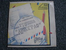 Autograph-Truth-Monologue 7 PS-1985 Russia-C62 22913 000-Melodija