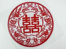 (C) 30*30cm Wedding SuppliesRed Chinese Word Double Happiness 2PCS