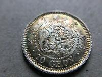 Korea 1906 10 Chon Silver Coin. KM-1127. <High Grade Rainbow >  大韓 光武十年 十錢