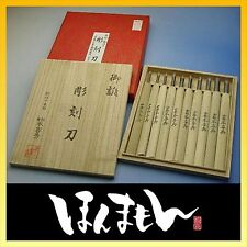 Japanese Carpenter Tool YOSHIHIDE NOMI Chisel 10 set Wood Carving F/S from JAPAN
