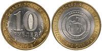 Rossia 10 Roubles. 2006 (Bimétallique Pièce KM#Y.941 Neuf) Sakha Republic