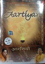 Aartiyan By Anuradha Paudwal - Spiritual DVD