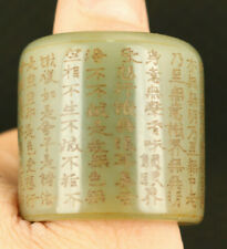 chinese natural hetian jade hand carved Heart Sutra ring USA 10' / UK t1/2 w878