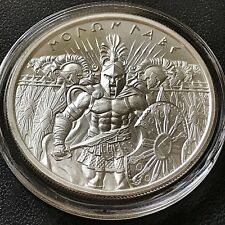 2018 Molon Labe 2 II 1 oz 39mm .999 Fine Silver Come and Take It Medal Spartan