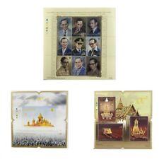 Set stamps Thailand Siam King Bhumibol Adulyadej RAMA 9 royal cremation ceremony