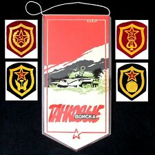 Soviet Military Patches Pennant - Tank Forces Red Army USSR ORIGINAL Cold War