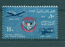 AEREI  - AIRCRAFT U.A.R. EGYPT 1962