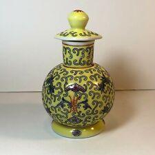"""New listing Vintage Yellow Chinese Porcelain Soy Sauce Bottle Jar 4-3/4"""" tall"""