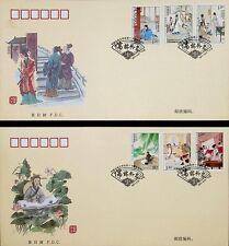 CHINA 2011-5 Famous Scholar Story Idoms Stamp silk FDC儒林外史