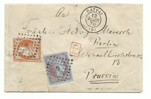 Greece Cover Large Hermes Heads Mailed From PATRAS  to BERLIN 1870