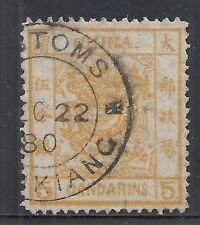 China stamps 1880 MI 3  Large Dragon  CANC  VF