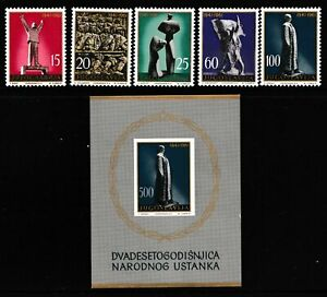 Yugoslavia 1961 Anniversary of Insurrection - MNH Set - Cat £171 - (172)