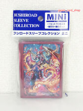 24867 Bushiroad Card Sleeve(70) Cardfight Vanguard Dragonic Overlord The Legend