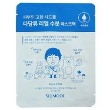 [Sidmool] Polysaccharide Real Moisturizing Soothing Facial Pack 30pcs