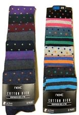 Top Store Men's 8 Pairs Cotton Rich Socks Reinforced Heel & Toe RRP £18 Next Day
