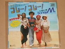 "BONEY M. -Hooray! Hooray! It's A Holi-Holiday- 7"" 45 Japan Pressung"
