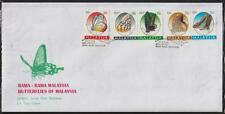 MALAYSIA 1996 Butterflies Booklet Stamps on Private FDC Cover