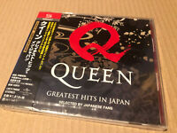 Queen Greatest Hits In Japan Rare Japanese Cd Factory Sealed