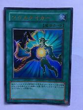 Yu-Gi-Oh! Soul Taker LE5-003 Ultra Rare Jap