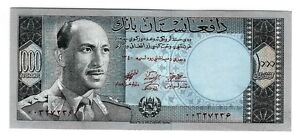 AFGHANISTAN 1000 1.000 AFG 1961 AUNC P 42 a