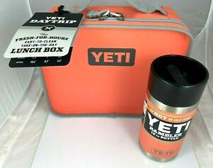 YETI Daytrip Lunch Box Coral & Coral 12oz Rambler Bottle Retired, HTF
