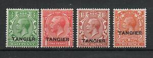 MOROCCO TANGIER SG 231-4 1927 GV SET MNH
