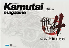 Ryu Ga Gotoku 4 Kamutai Magazine (March 2010) Brand New Promotional Import