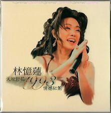 SANDY LAM 林憶蓮 天地野花 1993 情撼紅館 In Concert'93 CARDBOARD JACKET 2 CD + LYRIC...