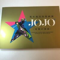 JOJO'S BIZARRE ADVENTURE Official Book Exhibition Limited Weekly JUMP Japan
