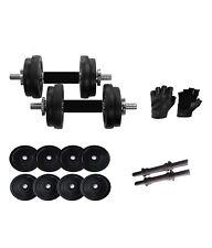 Total Gym 12 Kg Adjustable Dumbell Home Gym Set - Black (Sdl679360553)