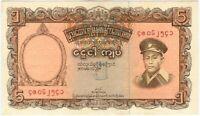 Birmanie Burma 5 Kyat 1958 uncirculated  stappled print