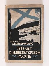 1921 Russian EMIGRATION Admiral Tsyvinski IMPERIAL RUSSIAN NAVAL FLEET Book