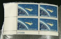 US Stamp 4c Project Mercury Plate Block - Gum Adhered to Glassine Unused ST044