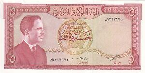 JORDAN 5 DINARS 1959 P-15b UNC KING HUSSAIN