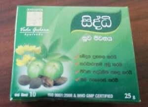 SIDDHI Herbal Slimming Tea 25 g-Best Herbal Tea pour perte de poids