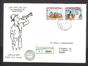 1969 Boy Scouts Qatar Jamboree FDC registered to Germany