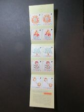 STAMP BOOK, UNUSED COMPLETE, SINGAPORE FRIENDSHIP GREETINGS, 10 VALUES EXCELLENT