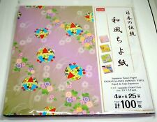 "Japanese Origami Paper ""Mari and Flower"" Chiyogami"" 100 sheets/15cm (5.9in)"