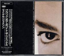 MICHAEL JACKSON Black Or White Remixes JAPAN 5 Track CD 1992 W/Obi RARE!!